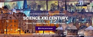 Science XXI century: V Международная научно-практическая конференция, 29-30 апреля 2019 г.