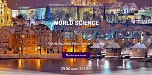 World Science: IV Международная научно-практическая конференция, 29-30 мая 2019 г.