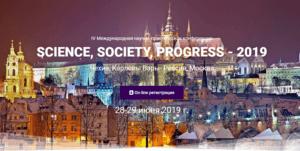Science, society, progress – 2019: Международная научно-практическая конференция, Чехия, Карловы Вары-Россия, Москва, 28-29 июня 2019 г.