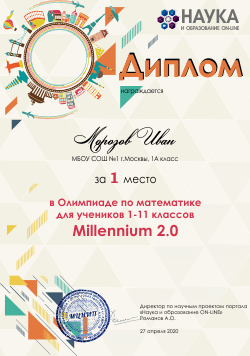 Millenium2-2020_du