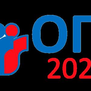 On-line интенсив: ОГЭ 2020 – математика