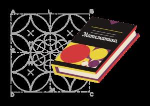 """III Международная Олимпиада по математике для учеников 1-11 классов """"Millennium 2.0"""", 5-10 апреля 2021 г."""