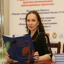 Саенко Мария Юрьевна